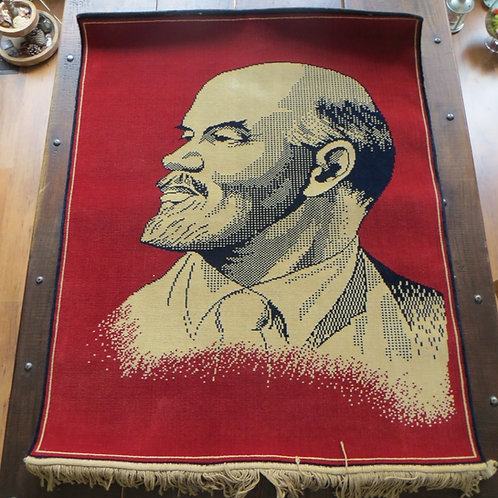 Carpet DDR Lenin