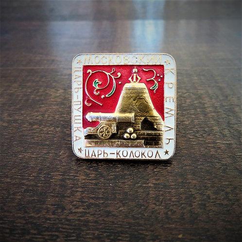 Pin With Tsar Bell And Tsar Cannon