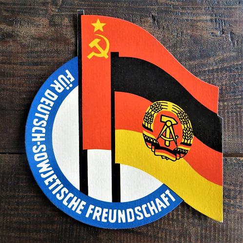 Wallpiece DDR Cardboard Emblem DSF