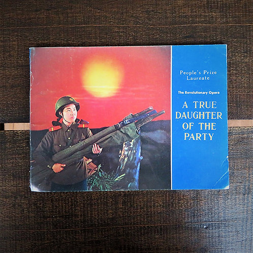 Book North Korea A True Dochter Of The Party 1975