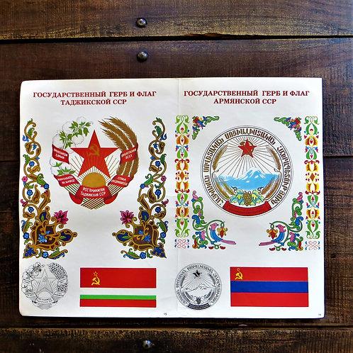 Poster Soviet Russia Original Coat Of Arms Tajikistan And Armenia 1988