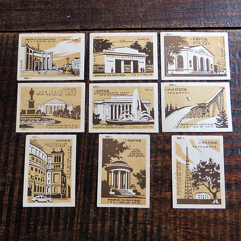 Matchbox Labels Soviet Russia Buildings Brown Edition 1958