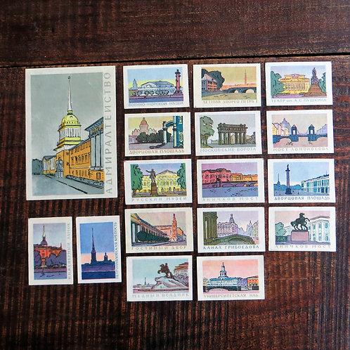 Matchbox Labels Soviet Russia Buildings Monumental Buildings