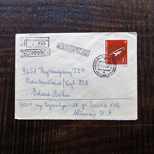 Envelope Soviet Union Space