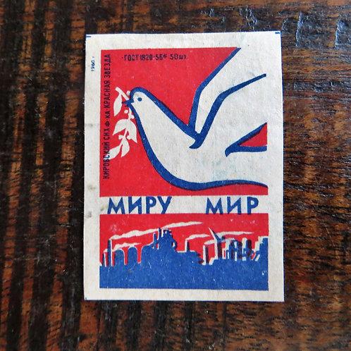 Matchbox Label Soviet Russia World Peace