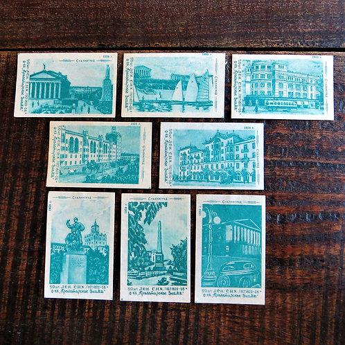 Matchbox Labels Soviet Russia Buildings Buildings 1959 White/Green Edi