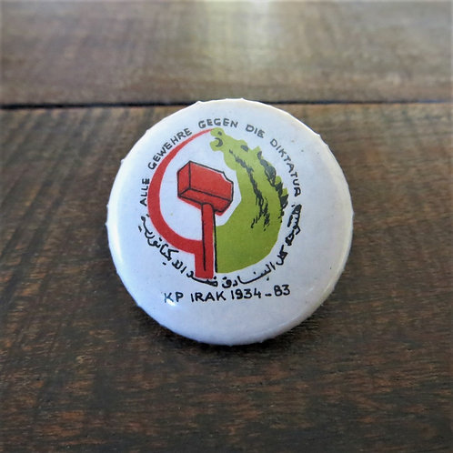 Pin BDR Iraq Communist Party Button