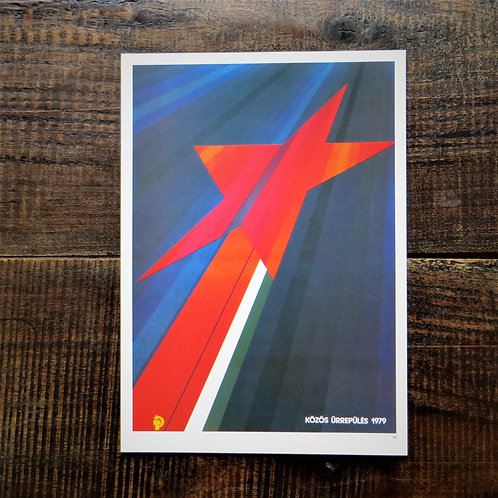 Poster Hungary Reproduction Joint Space Flight 1979