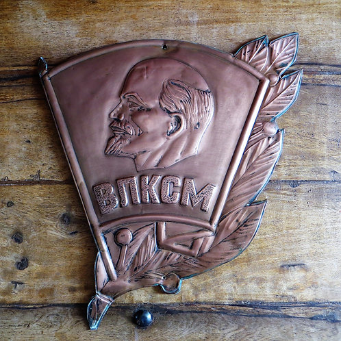 Wallpiece Soviet Russia Copper Shield Komsomol