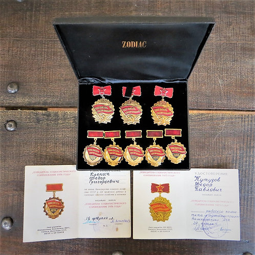 Pins Soviet Union Winner Socialist Competition 1973 1980With Documents