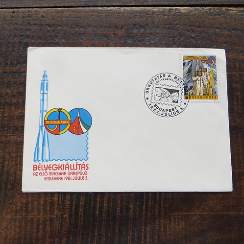 FDC Hungary First Hungarian Space Flight 1981