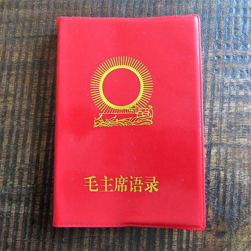 Little Red Book China