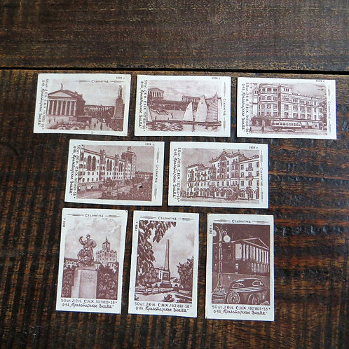Matchbox Labels Soviet Russia Buildings Buildings 1959 White/Brown Edit