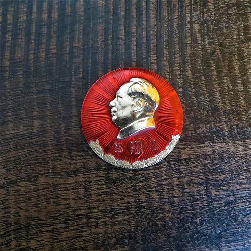 Modern China Mao Pin