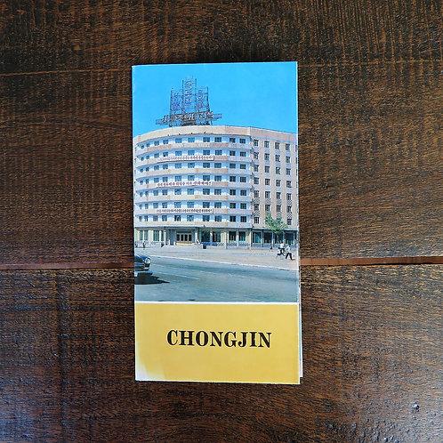 Document North Korea Chongjin Information Map 1985