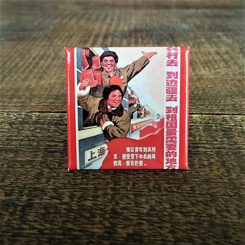 Fridge Magnet Cultural Revolution