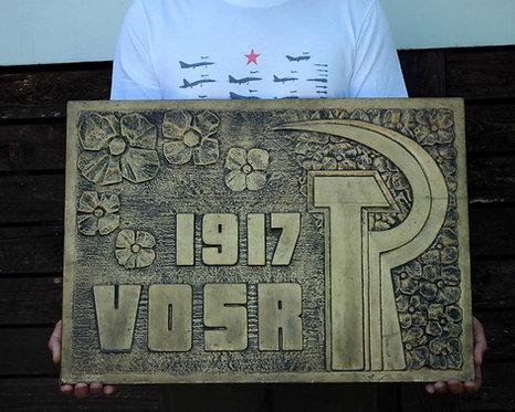 Wallpiece Soviet Russia VOSR