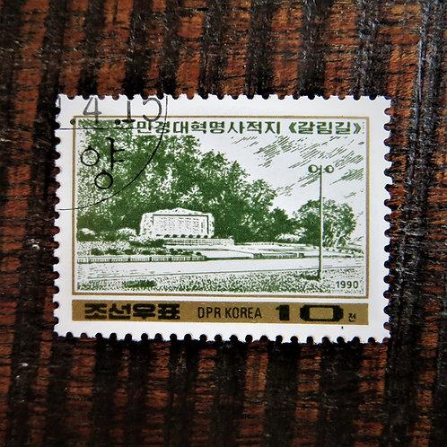 Stamp North Korea 78th Anniversary Of The Birth Of Kim Il Sung, 1912-1990