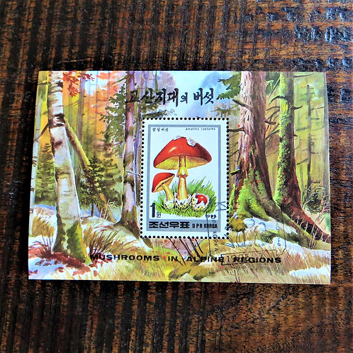 Alpine Fungi Minisheet 1995