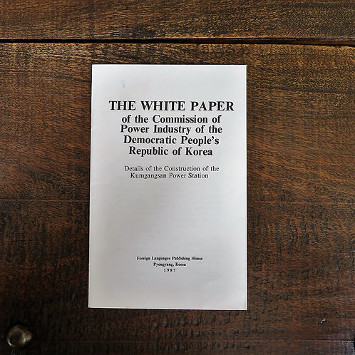 White Paper Of The Commission Of Power Industry Of The DPRK 1987