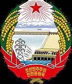 1200px-Emblem_of_North_Korea.svg.png