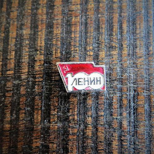Pin Soviet Russia Lenin 1970