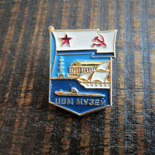 Pin Soviet Russia Buildings Central Naval Museum St. Petersburg