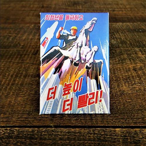 North Korean Propaganda Magnet