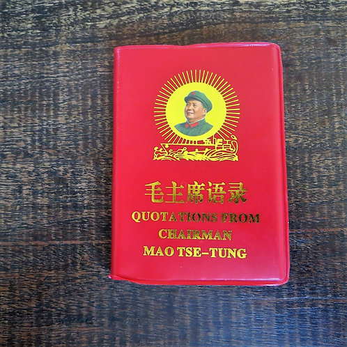 Modern Red Book