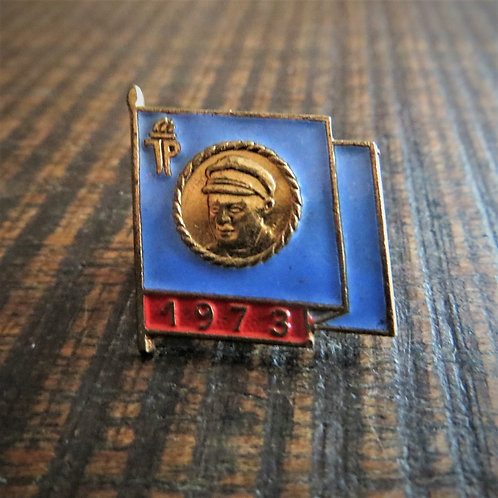 Pin DDR Pin Young Pioneers Purple Flag 1973
