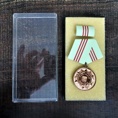 Medal DDR 5 Years Faithfull Service Ministry Of Interiour