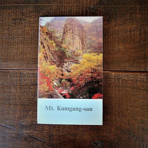 Book North Korea Pictures Mt. Kumgang-San 1980