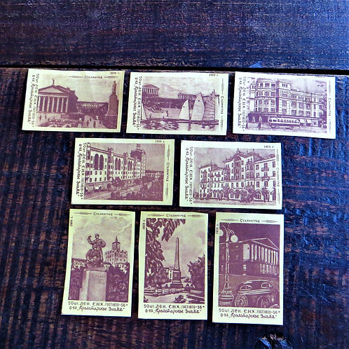 Matchbox Labels Soviet Russia Buildings Structures 1959 Yellow/Brown Ed
