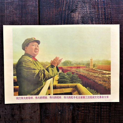 Poster China Reproduction Mao Zedong Clappin' Hands