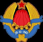 210px-Emblem_of_Democratic_Federal_Yugos