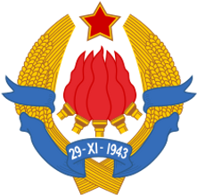 210px-Emblem_of_Democratic_Federal_Yugos
