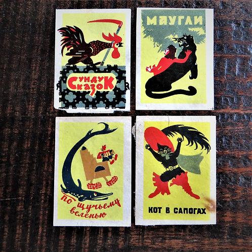Matchbox Label Soviet Russia Fairytales