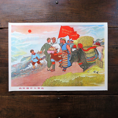 Poster China Original Cultural Revolution