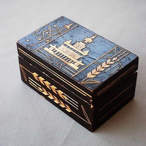 Desktop Soviet Russia Bahx Box