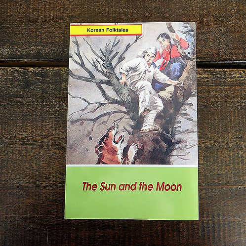 Book North Korea The Sun And The Moon