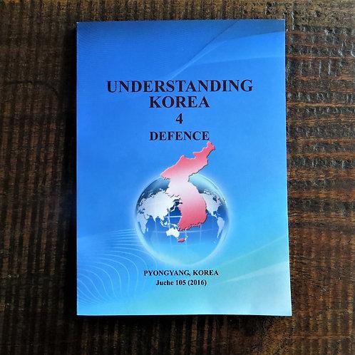 Understanding Korea 4 Defence 2016