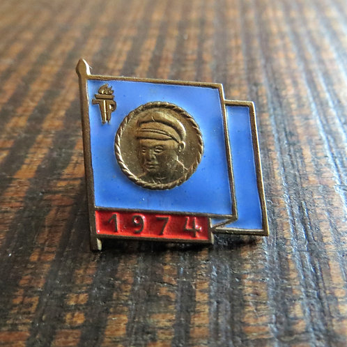 Pin DDR Pin Young Pioneers Purple Flag 1974