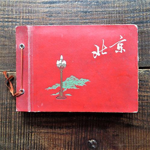 Chinese Family Photobook