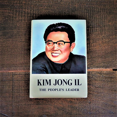 Kim Jong Il The People's Leader Part I 1983