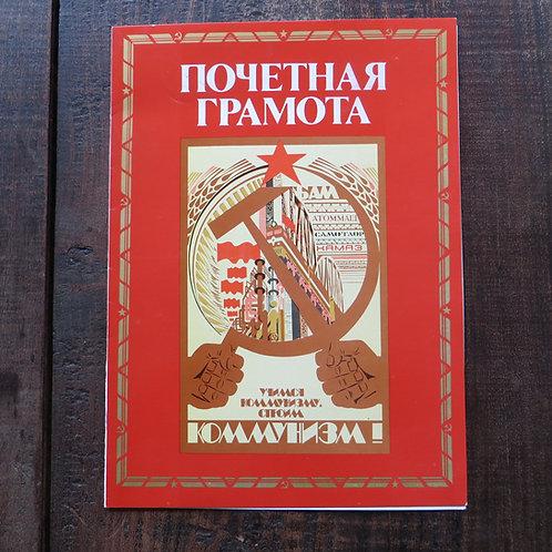 Various Soviet Russia Certificate