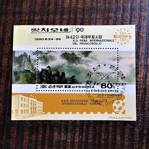 Stamp Exhibition Italy 1990