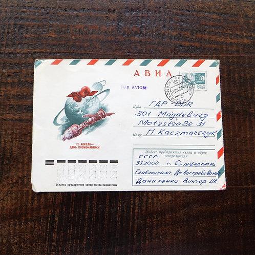 FDC Soviet Russia Cosmonautics Day 1976