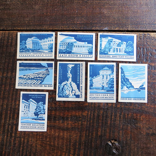 Matchbox Labels Soviet Russia Buildings 1959 Lightblue Edition