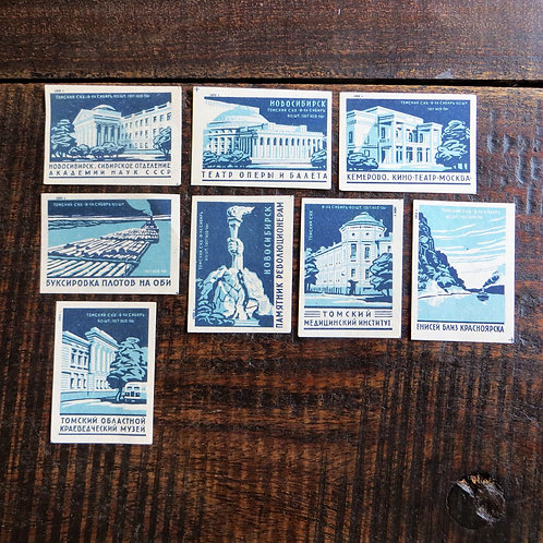 Matchbox Labels Soviet Russia Buildings 1959 Darkblue Edition