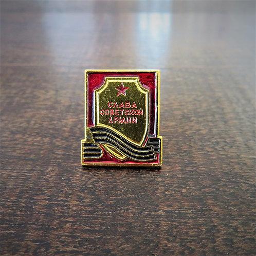Pin Soviet Union Soviet Army